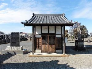 正泉寺 (6)