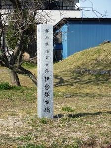 伊勢塚古墳 (2)