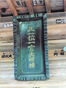 金井一宮神社 (5)