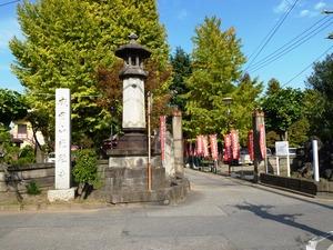 光徳寺 (1)