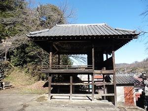 下秋間八幡宮 (4)