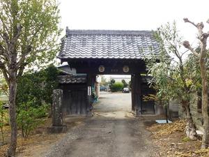 長興寺 (2)