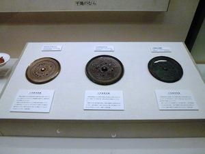 群馬県立歴史博物館 (4)