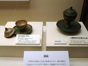 群馬県立歴史博物館 (8)