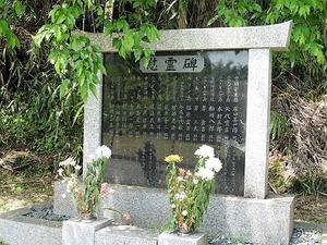 千音寺跡 (6)
