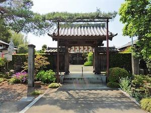 神宮寺 (2)