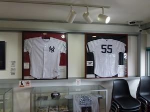 ベースボールスター博物館 (3)