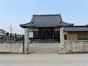 授楽寺 (1)
