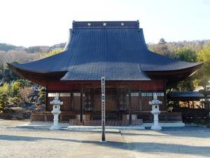 満福寺 (3)
