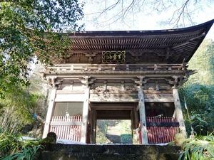 空恵寺 (3)