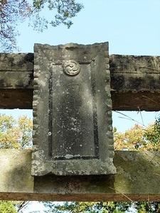 小泉白鳥神社 (2)