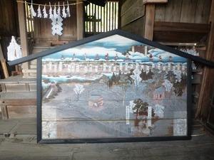 稲荷石稲荷神社 (5)