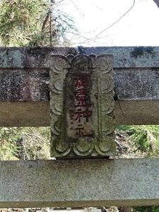 御霊神社 (4)