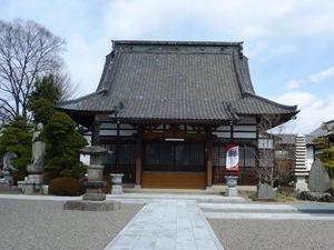 養報寺 (2)