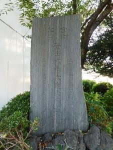 藤岡・浅間神社 (7)