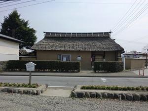 安中藩郡奉行役宅 (1)