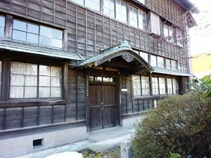 旧碓氷社本社事務所 (4)