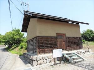 郷蔵 (1)