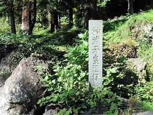 矢倉鳥頭神社 (10)
