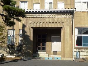 旧世良田村役場 (3)