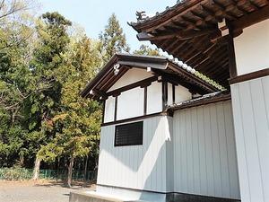 鍋谷稲荷神社 (6)