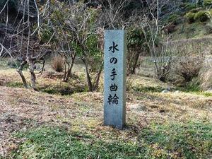 法峰寺 (4)