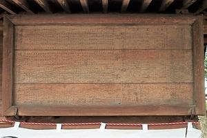 市之関住吉神社 (8)