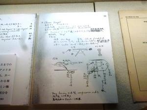 藤岡歴史館 (5)
