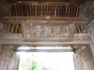 浄法寺 (4)