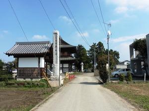 源性寺 (1)