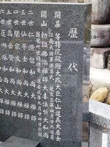 崇徳寺 (1)
