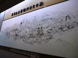 榛名歴史民俗資料館 (8)
