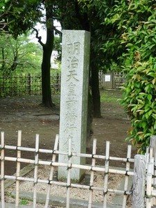 臨江閣 (8)