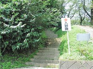 黒熊浅間神社 (9)
