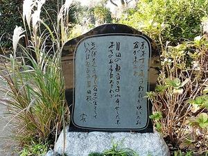 東寿寺 (6)