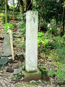 長楽寺・義季累代の墓