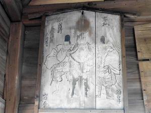 子宝神社 (10)
