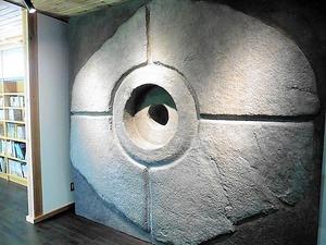 総社歴史資料館 (2)