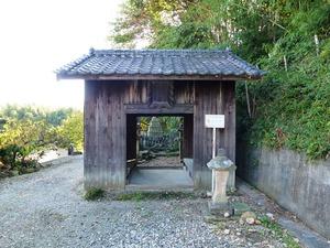 塩畑堂 (1)