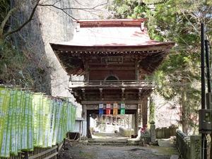 黒瀧山不動寺 (1)