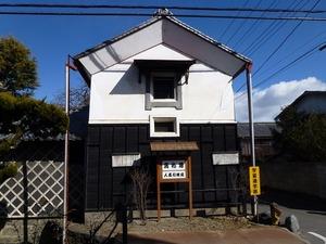 森田宗家 (2)