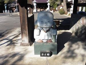 無量寿寺 (6)