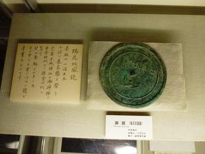 中之条町歴史と民俗の博物館 (5)