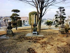 新田義興の墓