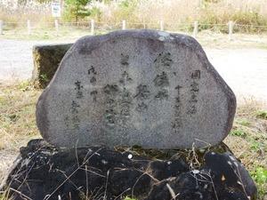 国定忠治 とまどいの松 (4)