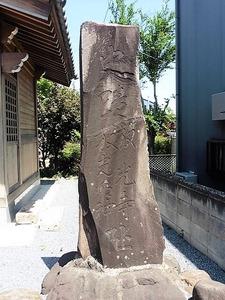 放光神社 (5)