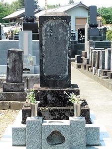三木市右衛門の墓 (4)