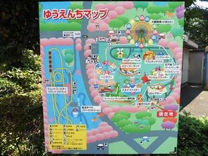 華蔵寺遊園地 (1)