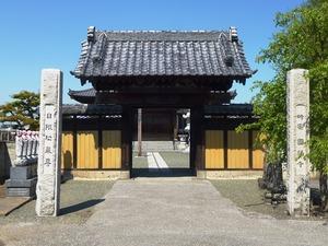 舞木円福寺 (1)
