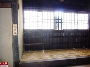 五料茶屋本陣 お東 (4)